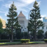 日本の中心 千代田区