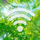 メッシュWIFI時代到来 公園でも高速ネットで仕事が可能に